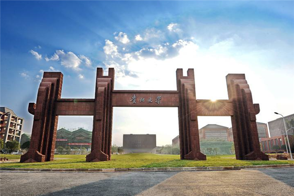 2019贵州所有一本大学排名及分数线 贵州大学上榜(3所)