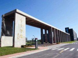 2019年中国最受外国领袖青睐的大学排名(65所高校)