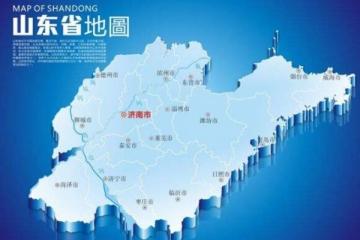 2018山东各城市GDP排名,2018年中国最新17个城市GDP排名