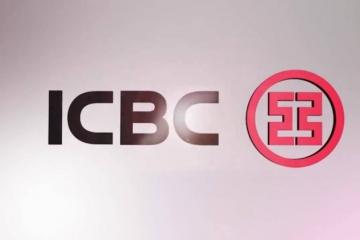 收入最高的十大银行 中国占据前四,摩根仅第六