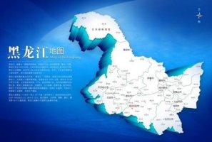 2018年黑龙江各城市GDP排名,2018黑龙江城市经济排名