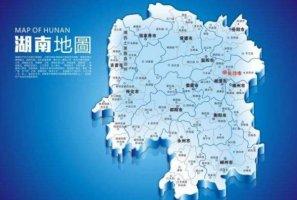 2018年湖南各城市GDP排名,2018湖南城市经济排名