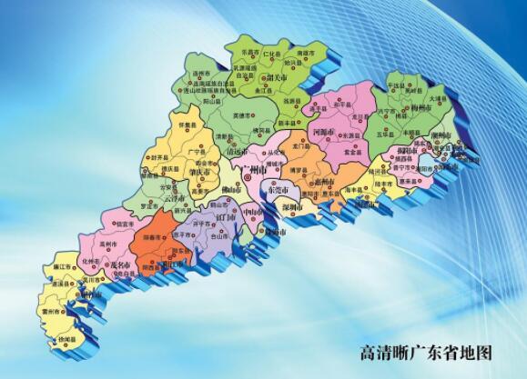 2018广东各城市GDP排名
