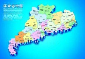 2018年广东省各市税收收入排行榜,深圳市以8018.81亿排名第一