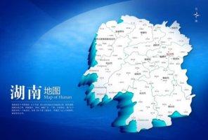 2018年湖南各市GDP排名,湖南最新城市GDP排名