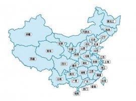 2019年各省春节旅游排名,2019年春节旅游收入排行榜