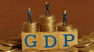 2018年广州地区生产总值排行榜,广州各区GDP排名