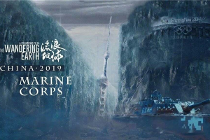 2019票房排行榜前十名:流浪地球冠军,星爷电影仅第六