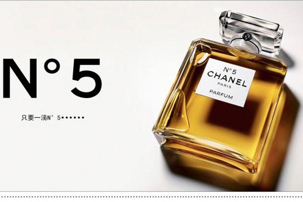 十大留香持久的香水排名:一天喷一次,一次香三天