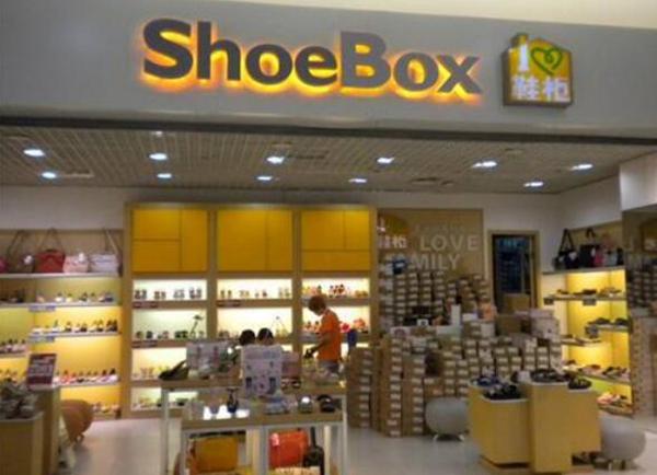 平价女鞋品牌排行榜,适合各个年龄段的鞋子品牌推荐