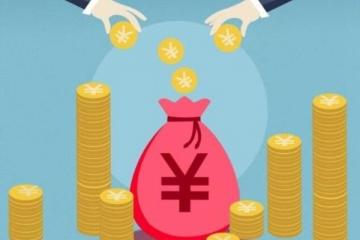 福布斯2019亿万榜出炉:贝佐斯登顶,马化腾中国第一