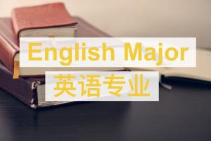 文科生工资最高的十大专业 英语/法学上榜,你学对了吗