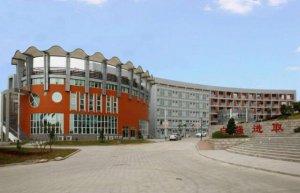 中国专科大学有哪些?2019中国专科大学排名及分数线