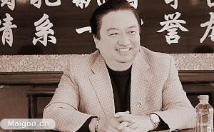 黑龙江十大杰出企业家 黑龙江名人排行榜